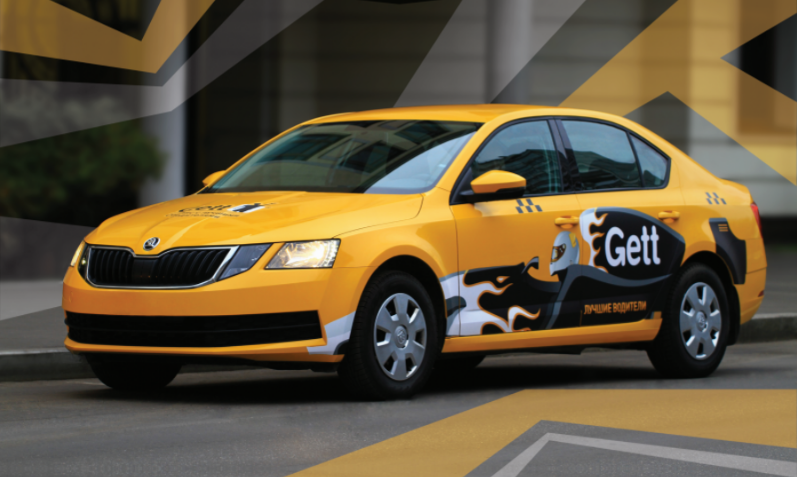 Чем выгодна работа в Gett-такси и как стать частью успешной команды