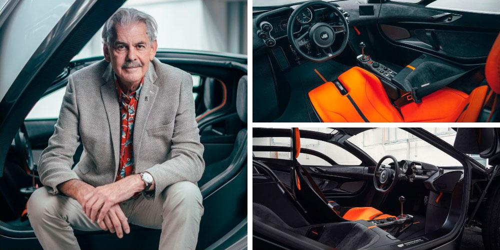 Gordon Murray Automotive T.50 2020 года