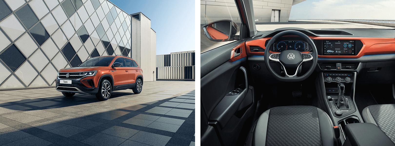 Абсолютно новый Volkswagen Taos