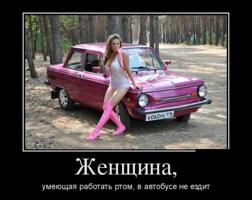 Проститутки за демотиватор сколько работают проституткой