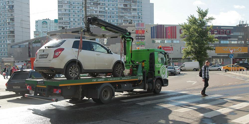 Что значит машина в аресте
