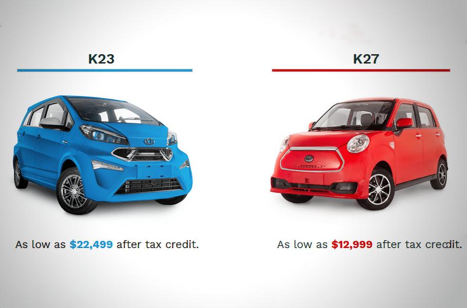 Посмотрите, как выглядит самый дешевый электромобиль в США