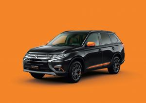 Mitsubishi Outlander Active Gear