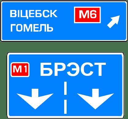 указатель направления схема подключения